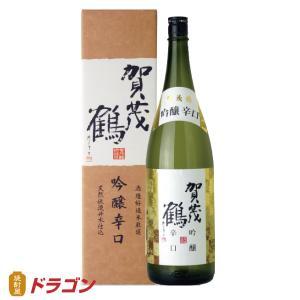 賀茂鶴 吟醸辛口 1800ml LG-A1 化粧箱入り 日本酒 清酒 ギフト 1.8L|shochuya-doragon