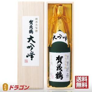 賀茂鶴 純米大吟醸 大吟峰(だいぎんぽう)  1800ml 木箱入 清酒  日本酒 ギフト 贈り物 1.8L|shochuya-doragon