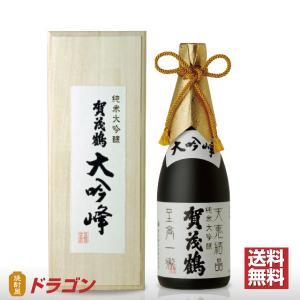 賀茂鶴 純米大吟醸 大吟峰(だいぎんぽう)  720ml 木箱入 清酒  日本酒 ギフト 贈り物|shochuya-doragon