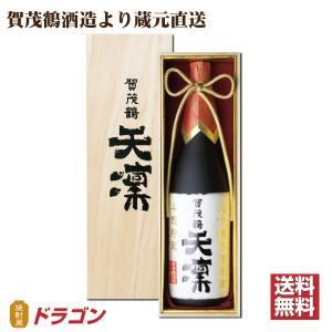 賀茂鶴 天凛(てんりん) 大吟醸  1800ml 木箱入 日本酒  1.8L 清酒 ギフト 贈り物 shochuya-doragon