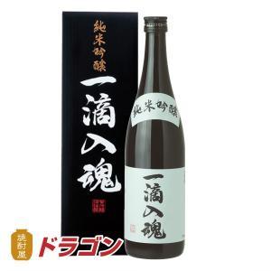 賀茂鶴 純米吟醸 一滴入魂 化粧箱入り 黒瓶 720ml 清酒  いってきにゅうこん|shochuya-doragon