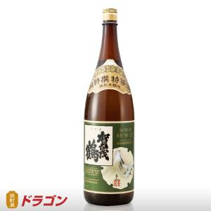 賀茂鶴 特別本醸造 超特撰特等酒 1.8L 化粧箱なし 清酒 日本酒 1800ml|shochuya-doragon