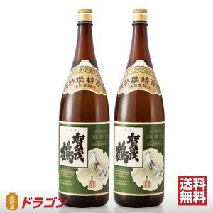 賀茂鶴 特別本醸造 超特撰特等酒 1.8L×2 化粧箱入 清酒 日本酒 1800ml|shochuya-doragon