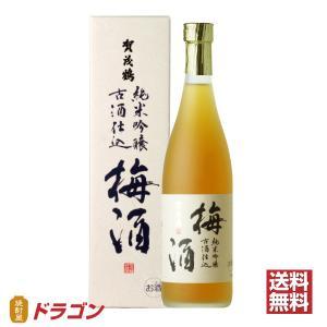 賀茂鶴 純米吟醸古酒仕込 梅酒
