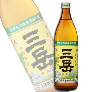 三岳 900ml 25度 三岳酒造 芋焼酎 みたけ|shochuya-doragon