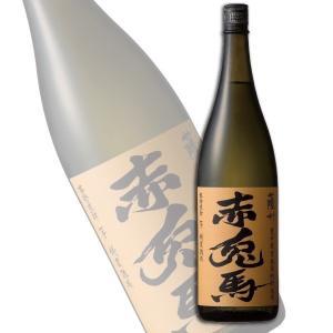 数量限定/赤兎馬(せきとば) 甕貯蔵芋麹製焼酎使用 25度 1800ml 濱田酒造の芋焼酎 1.8L|shochuya-doragon