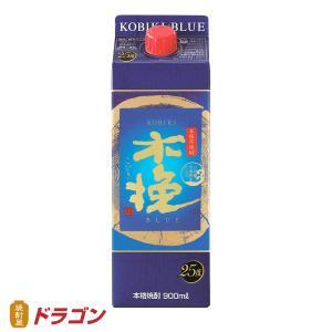 雲海 木挽BLUE ブルー うんかい 芋焼酎 25度 900ml パック 雲海酒造|shochuya-doragon