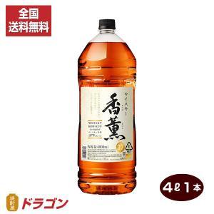 ウイスキー 香薫(こうくん) 4L 37% 4000ml 合同 ペットボトル 大容量 業務用 (ポンプ付)|shochuya-doragon
