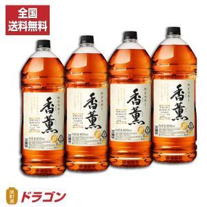 送料無料/ ウイスキー 香薫(こうくん) 4L×4本 37% 4000ml 合同 ペットボトル 大容量 業務用 (ポンプ付)|shochuya-doragon