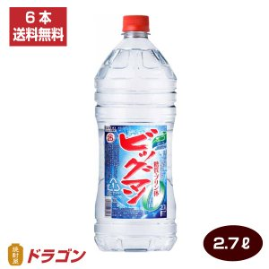 ビッグマン 25度 2.7Lペットボトル×6本(1箱) 2700ml 合同酒精 焼酎甲類※1箱につき1個分の送料が必要になります。|shochuya-doragon