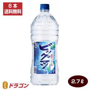 ビッグマン 20度 2.7Lペットボトル×6本(1箱) 2700ml 合同酒精 焼酎甲類※1箱につき1個分の送料が必要になります。|shochuya-doragon