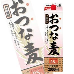 麦焼酎 おつな麦 25度 2.0Lパック 2000ml 焼酎乙類 合同酒精|shochuya-doragon