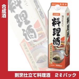 割烹仕立て料理酒 2Lパック 合成酒 2000ml 合同酒精|shochuya-doragon