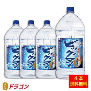 ビッグマン 20度 5Lペットボトル 5000ml×4本  合同酒精 焼酎甲類※1箱(4本入り)につき1個分の送料が必要になります。|shochuya-doragon