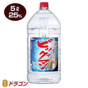 送料無料 ビッグマン 25度 5Lペットボトル 1本 5000ml 合同酒精 焼酎甲類 大容量 業務...