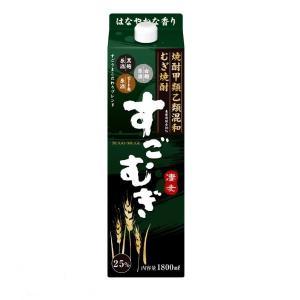 (甲乙混和) むぎ焼酎 すごむぎ 1.8L 25% 合同酒精 甲類乙類混和焼酎 1800mlパック|shochuya-doragon