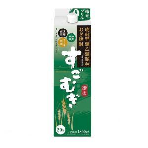 (甲乙混和) むぎ焼酎 すごむぎ 1.8L  20% 合同酒精 甲類乙類混和焼酎 1800mlパック|shochuya-doragon