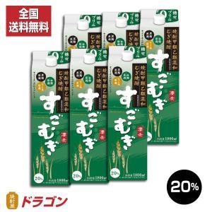(甲乙混和) むぎ焼酎 すごむぎ 1.8L×6本  20% 合同酒精 甲類乙類混和焼酎 1800mlパック 1ケース|shochuya-doragon