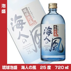 琉球泡盛 海人の風 25度 720ml キリン shochuya-doragon