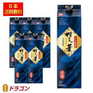 送料無料/博多の華 いも 25度 1.8Lパック×6本  1800ml 芋焼酎 福徳長酒類  本格焼酎 はかたのはな|shochuya-doragon
