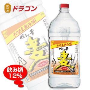 博多の華 むぎ   12度 4Lペット 麦焼酎 福徳長酒類 12% 大容量 4000ml 業務用|shochuya-doragon