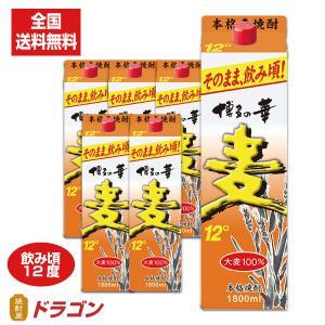送料無料/博多の華 むぎ  12度 1.8Lパック×6本 1ケース 麦焼酎 福徳長酒類 12% 1800ml|shochuya-doragon