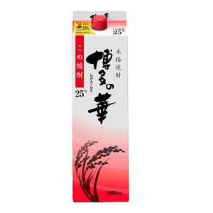 数量限定!!博多の華 こめ 25度 1.8Lパック 1800m 米焼酎 福徳長酒類 shochuya-doragon