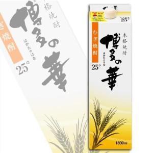 博多の華 むぎ 25度 1.8Lパック  1800ml 麦焼酎 福徳長酒類 本格焼酎 はかたのはな|shochuya-doragon