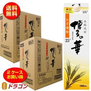 送料無料/博多の華 むぎ 25度 1.8Lパック×12本  1800ml 麦焼酎 福徳長 本格焼酎 はかたのはな|shochuya-doragon