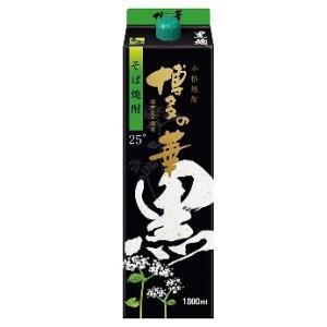 博多の華 黒麹のそば焼酎 25度 1.8Lパック 1800m...