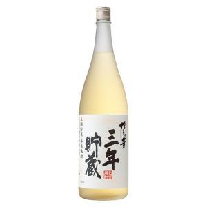 博多の華 三年貯蔵 25度 1800ml 麦焼酎 福徳長酒類 3年長期  はかたのはな 1.8L shochuya-doragon