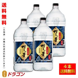 送料無料 博多の華 いも 25度 4L×4本 芋焼酎 福徳長酒類 本格焼酎 はかたのはな 4000ml|shochuya-doragon
