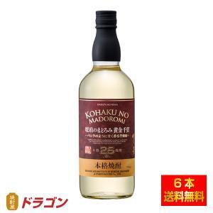 博多の華 琥珀のまどろみ 黄金千貫 25度 700ml×6本 1ケース 麦焼酎 福徳長酒類 はかたのはな|shochuya-doragon