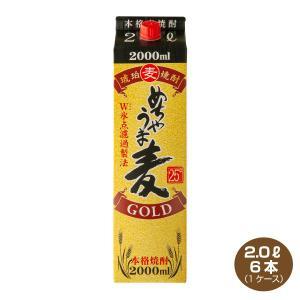 【送料無料】本格麦焼酎 めちゃうま麦ゴールド 25度 2Lパック×6本 1ケース 鷹正宗酒造 2000ml むぎ焼酎 shochuya-doragon