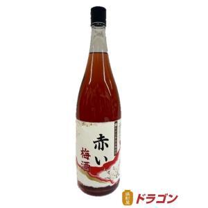赤い梅酒 12度 1800ml【梅酒】|shochuya-doragon