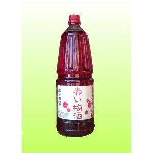 業務用!赤い梅酒 12度 1800ml ナカタ食品|shochuya-doragon