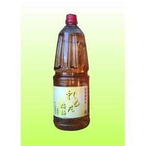 業務用!れもん梅酒 12度 1800ml ナカタ食品|shochuya-doragon