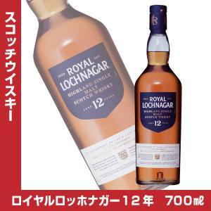 ロイヤルロッホナガー12年 700ml 40度 スコッチウイスキー キリンビール|shochuya-doragon