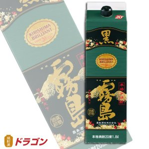 黒霧島 20度 1800mlパック 霧島酒造 芋焼酎 1.8L|shochuya-doragon