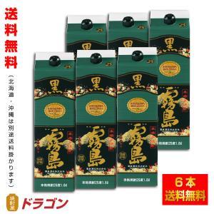 送料無料/黒霧島 25度 1.8Lパック 6本 1ケース 霧島酒造 芋焼酎 1800ml くろきりしま|shochuya-doragon