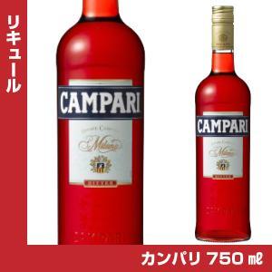 カンパリ 25度 750ml  リキュール アサヒ 正規品|shochuya-doragon