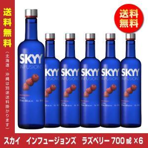 【送料無料】スカイ インフュージョンズ ラズベリー ウォッカ 37度 700ml×6 1ケース スピリッツ アサヒ|shochuya-doragon