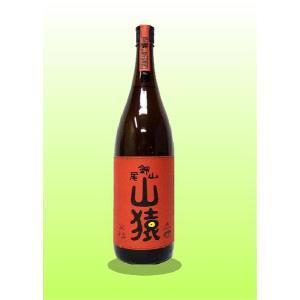 山猿 25度 1800ml  尾鈴山蒸留所 麦焼酎  やまざる やまさる|shochuya-doragon