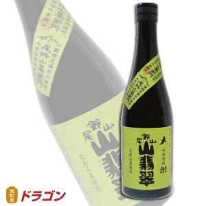 山翡翠(やませみ) 25度 720ml 尾鈴山蒸留所【米焼酎】 shochuya-doragon