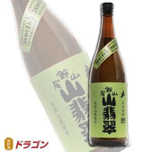 山翡翠(やませみ) 25度 1800ml 尾鈴山蒸留所【米焼酎】 shochuya-doragon