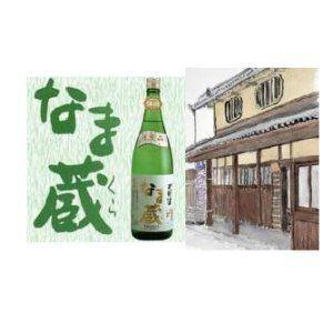 天野酒 なま蔵(なまくら)  1.8L|shochuya-doragon