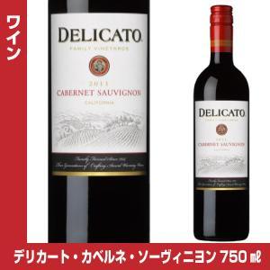 デリカート・カベルネ・ソーヴィニヨン  750ml (赤ワイン) 【アメリカ】(アサヒビール)
