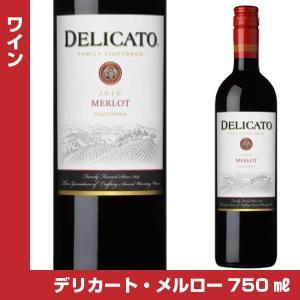 デリカート・メルロー 750ml(赤ワイン) 【アメリカ】(アサヒビール)