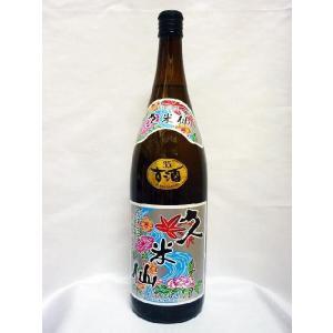 久米仙 【泡盛】 35度 1800ml 久米仙酒造  shochuya-doragon