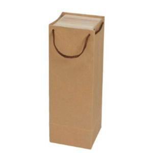 手提紙袋 1本入(クラフト) 720ml・900ml・ワインのフルボトル用|shochuya-doragon